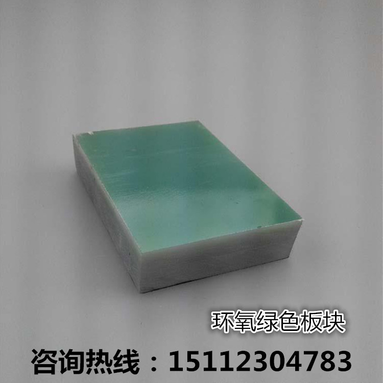 Black epoxy board electric board processing anti-static POM board ABS board excellent A nylon rod UPE rod