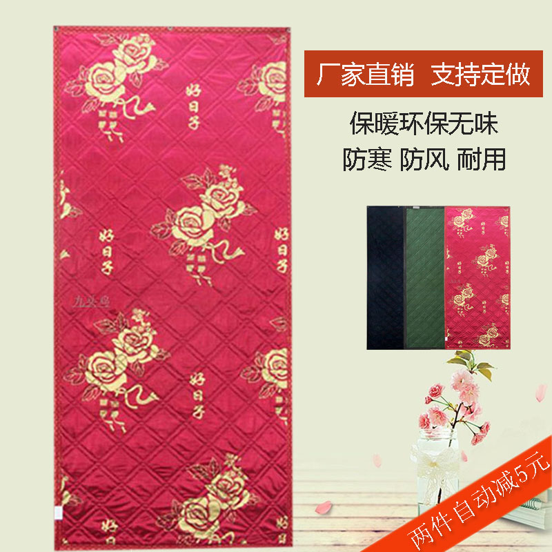 Custom home wind cold winter thick cotton curtain waterproof insulation curtain air conditioning cold storage insulation partition