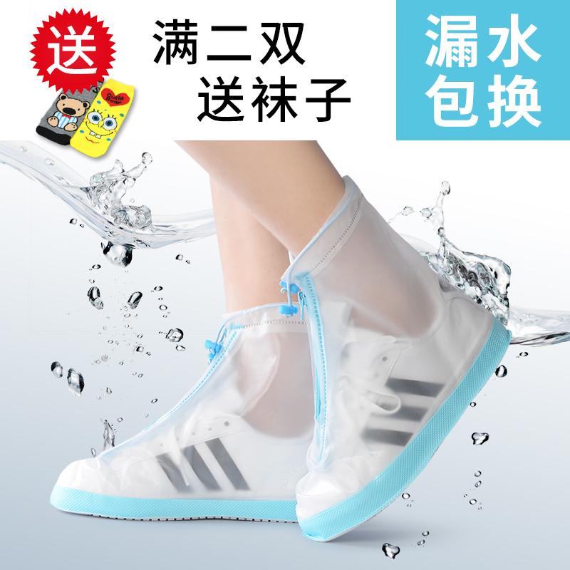 防水雨鞋套下雨天男女中高筒加厚防滑耐磨防雨鞋套儿童成人雨靴套