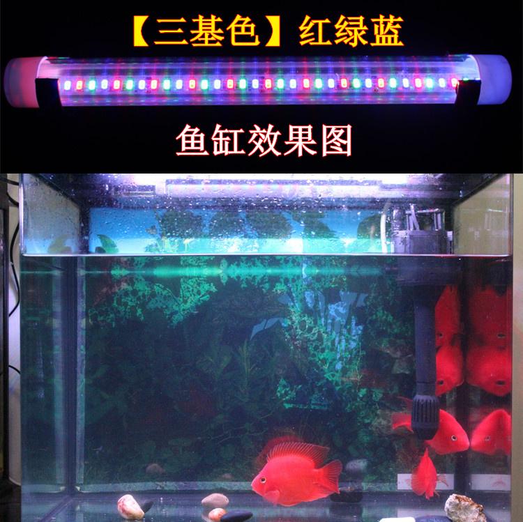Colorful LED đèn sáng nước nước bể cá rồng cá bảy LED chống thấm nước. Cá LED đèn chuyên dụng