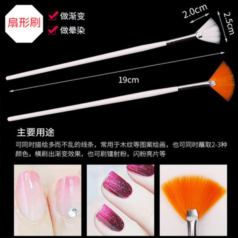 Manicure pen set a full set of household pull hook flower brush brush brush tool phototherapy professional carved painting
