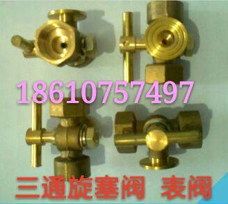 Thickened copper plug valve, boiler pressure gauge, three way plug valve, two way plug valve, 4 points