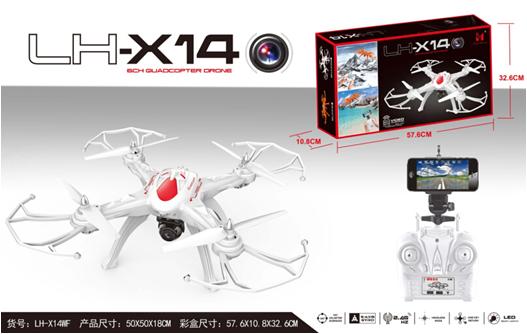 X14 kaugjuhtimispult õhusõiduki UAV neljasuunaline UFO mootoriteraaparaat propeller tiib Lihuang Air