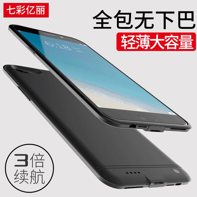 - OPPOR11 po uppladdningsbart batteri vivoX9 tillbaka går R9splus särskilda mobila makt för mobiltelefoner.
