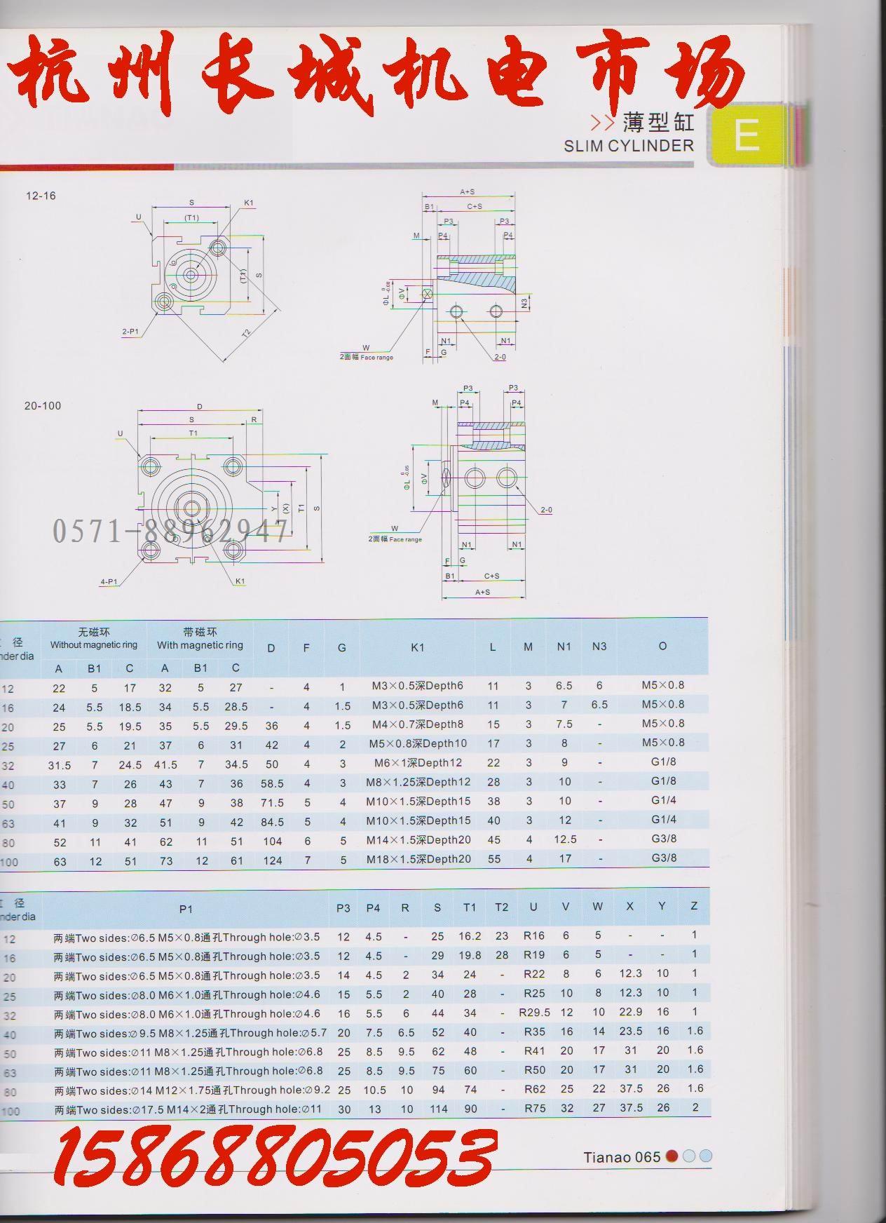 premer valja SDA40X15SDA40*15 tankega valja 15 mm, 40 mm na pnevmatski elementi.