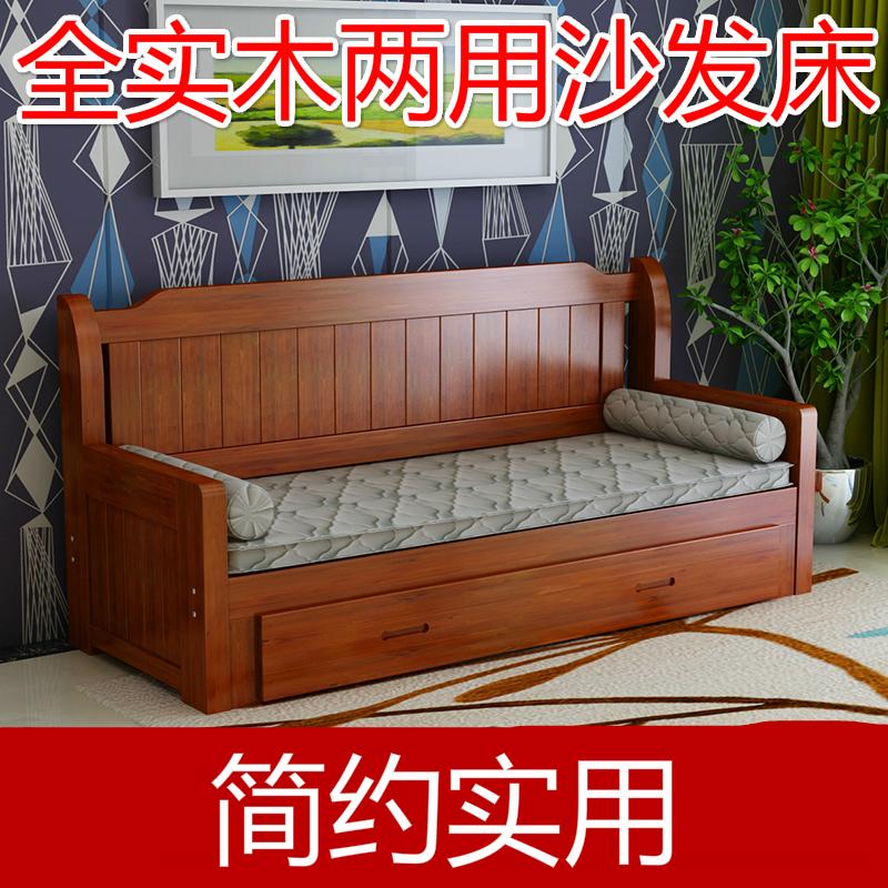 床のソファーベッドは折りたたみ式の客間の小さい部屋の小さい部屋の小さいタイプの多い機能は1メートルの2メートルの2人の18000寝室として1メートルの2人の.の寝室としても