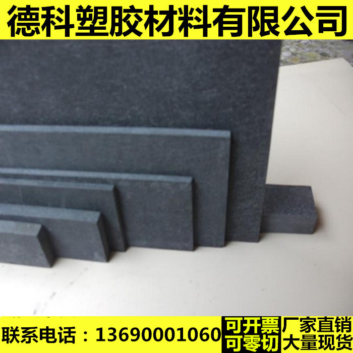 L'importation de Pierre synthétique résistant à la chaleur de la plaque d'isolation thermique de Pierre synthétique de tiges de fibres de carbone de la plaque de moule spécial de palette de plaques de 75 mm