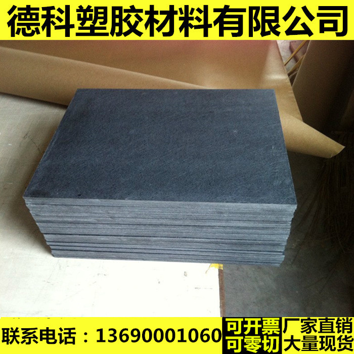 Import synthetic stone board, high temperature resistant heat insulation board, synthetic stone stick carbon fiber plate mold tray special board 74mm