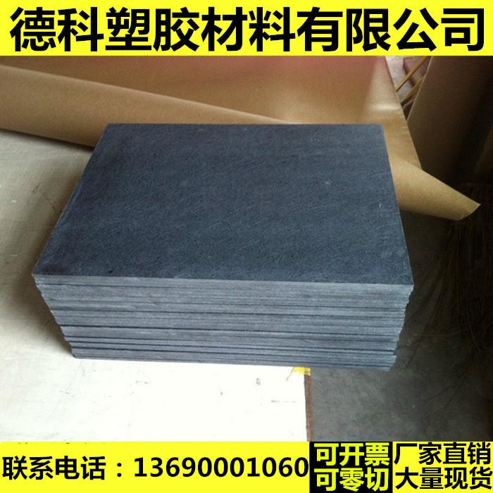 kamień w osłonie przywozu syntetycznych. w wysokiej temperaturze, kamienie syntetyczne formy specjalny talerz z włókna węglowego 103mm tacę.