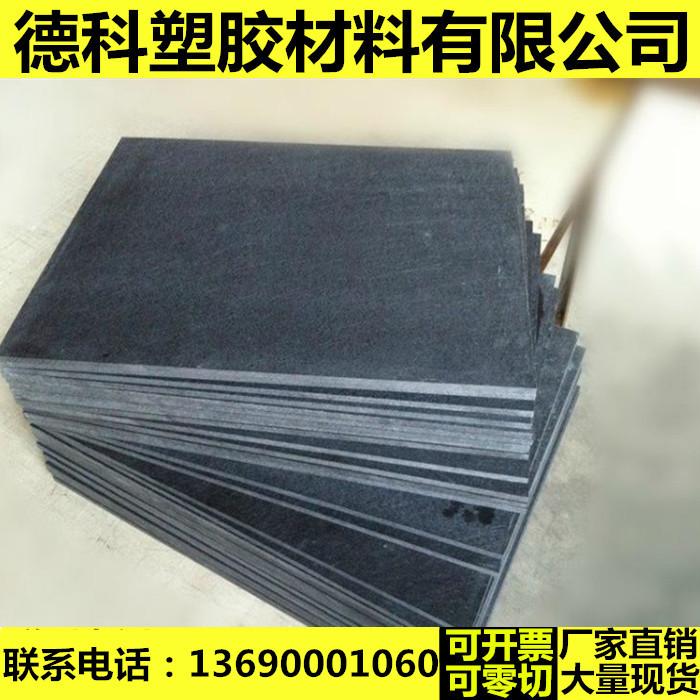 importen af syntetiske sten højtemperatur varmeisolerende plader af syntetiske sten bar kulfiber tallerken mug bakke særlige tallerken 76mm