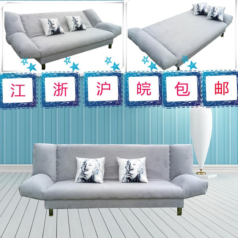 簡易応接間は折り畳みソファーベッドの布製なまけ者1111メートル