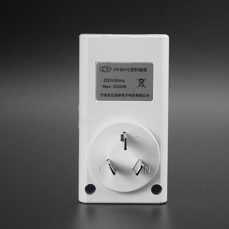 Timer, timing socket, kitchen fan, timer switch, socket, electronic timer, battery car charging control AF
