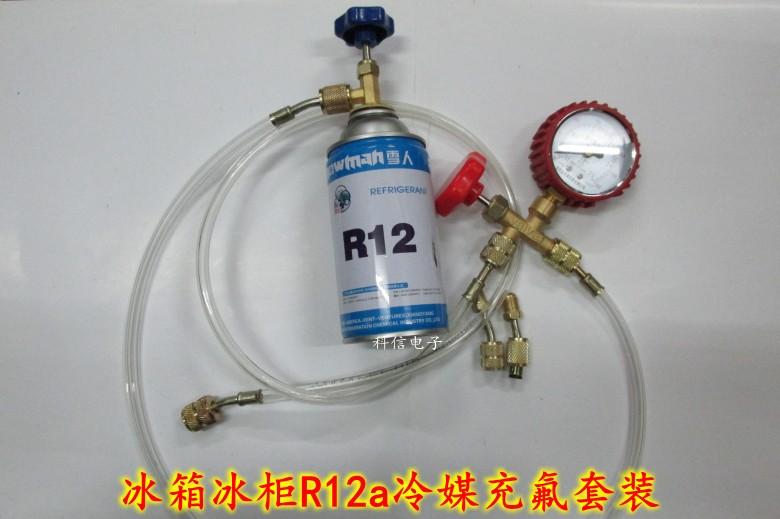 Réfrigérateur - congélateur R12 ensemble flacon de liquide de refroidissement de réfrigérant de fluorure de jauge de pression et le tube de liquide + + + ouvre la soupape d'emballages