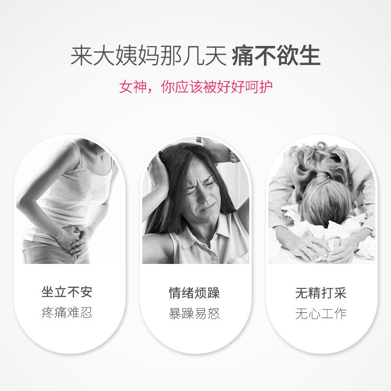 科愛暖かい宮帯電気加熱灸宫寒大きい叔母お腹が痛いです。神器月経月経痛暖かいお腹暖かい腰