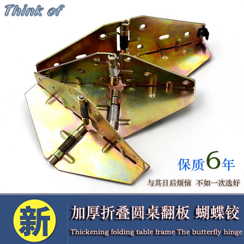La primavera de la mesa redonda de Bisagra 铰大 plato, plato grande mariposa bisagra bisagra doblando la mesa redonda