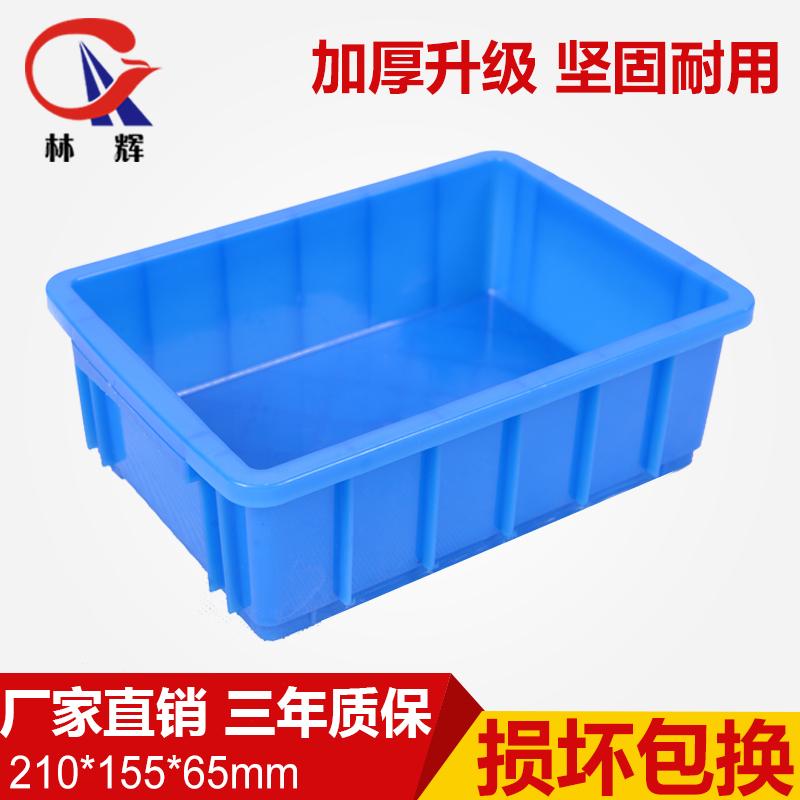 dubbel plast - låda med i fält 11 behållare för förvaring av logistik en tjockare logistic