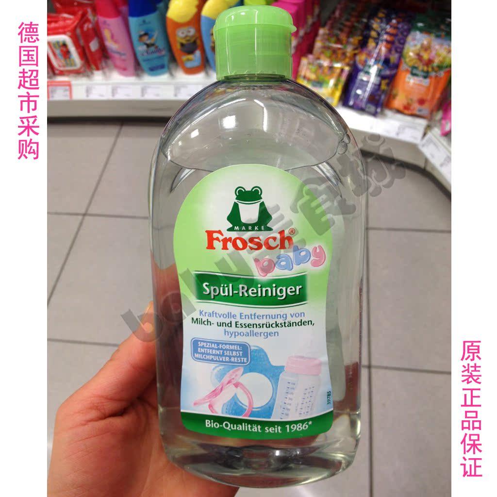 спотовых Германии фроша 菲洛 применения органических бутылочных хорошо мыть чистой посуды фруктов и овощей, чище 500мл сосок
