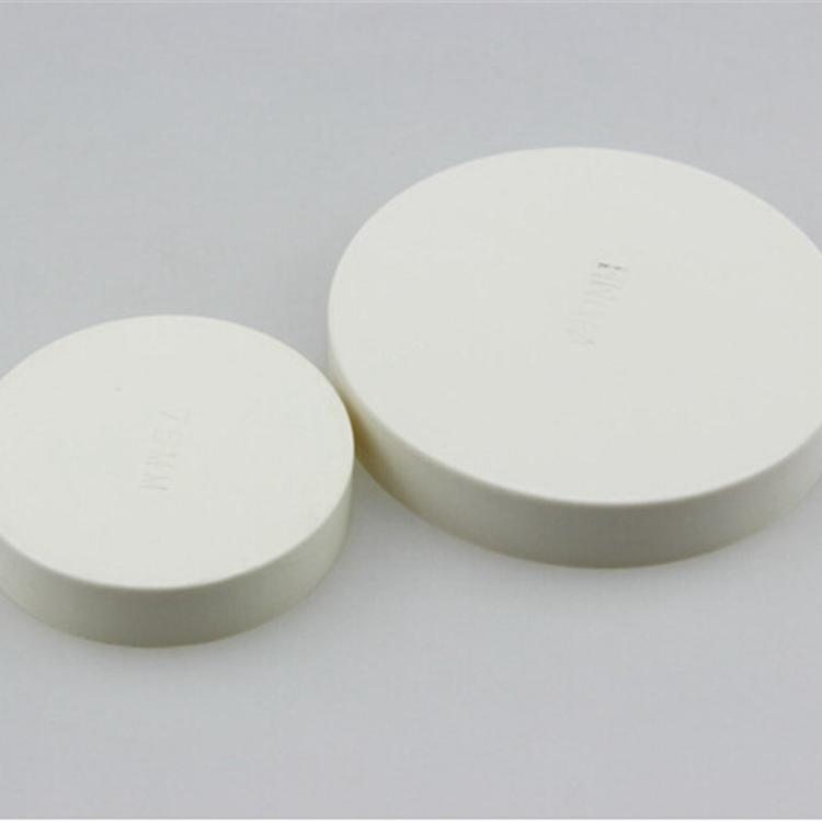 El PVC es el tapón de cierre de la tapa de cierre sofocante el tubo el tubo de tapa de protección 5075110
