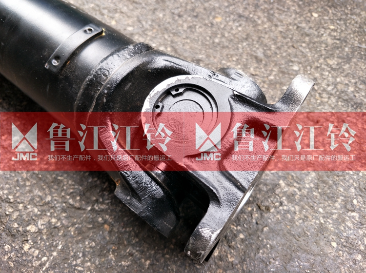 Jiangling transit V348 drive shaft assembly connecting shaft section 2 gimbal hanger bearing new generation two