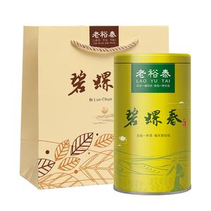 老裕泰碧螺春绿茶洞庭2018新茶茶叶特级明前散装苏州春茶嫩芽125g