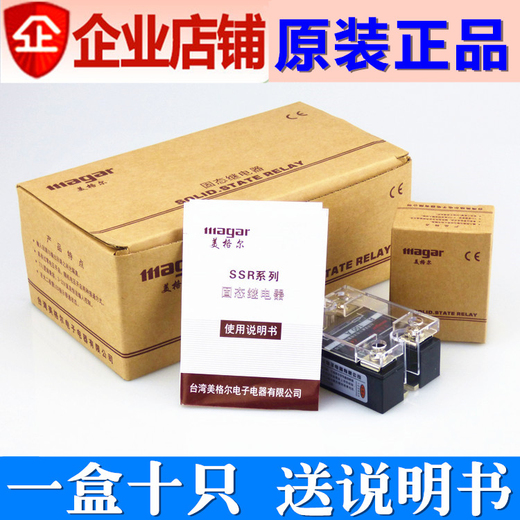 Regulator voltage regulator SSVR-60A220V voltage Mager AC power single-phase solid solid state transfer