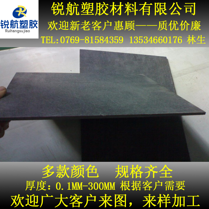 Black synthetic stone board, carbon fiber board, high temperature resistant heat insulation board, 2/3/4/5/8/10/40mm