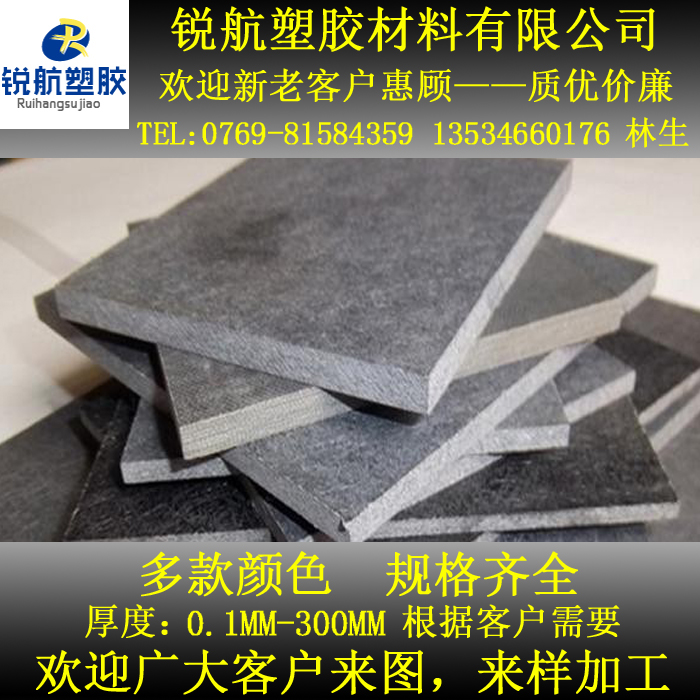 dovoz ze syntetického kamene tepelné štíty odolných horké uhlíková vlákna antistatická přísada crest svařování 治具 syntetického kamene desky, tyče a pruty