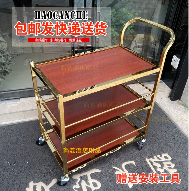 2017 new removable shelves dining car shelves with a million slip wheel trolley moving multi-store shelves shoes