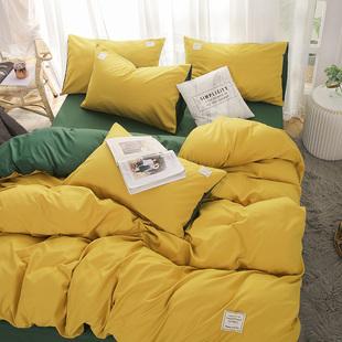 网红纯色四件套北欧简约被套床单笠宿舍三件套单双人床上用品日式