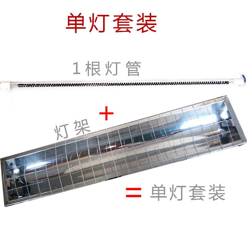 infrapuna - lamppu ladossa myy auto -, lämmitys -, kuume, pitkät aallot 1000w220v60cm lampun