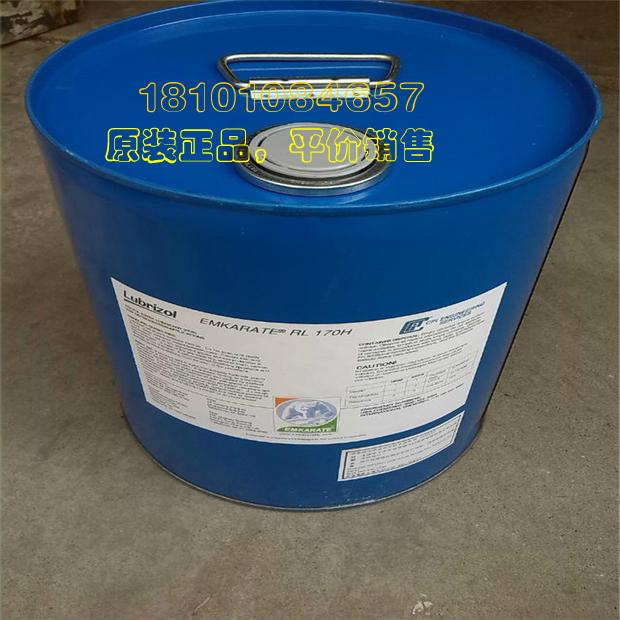 RL68H isbjörn olja olja olja olja för RL32H R410AR407C paketet -