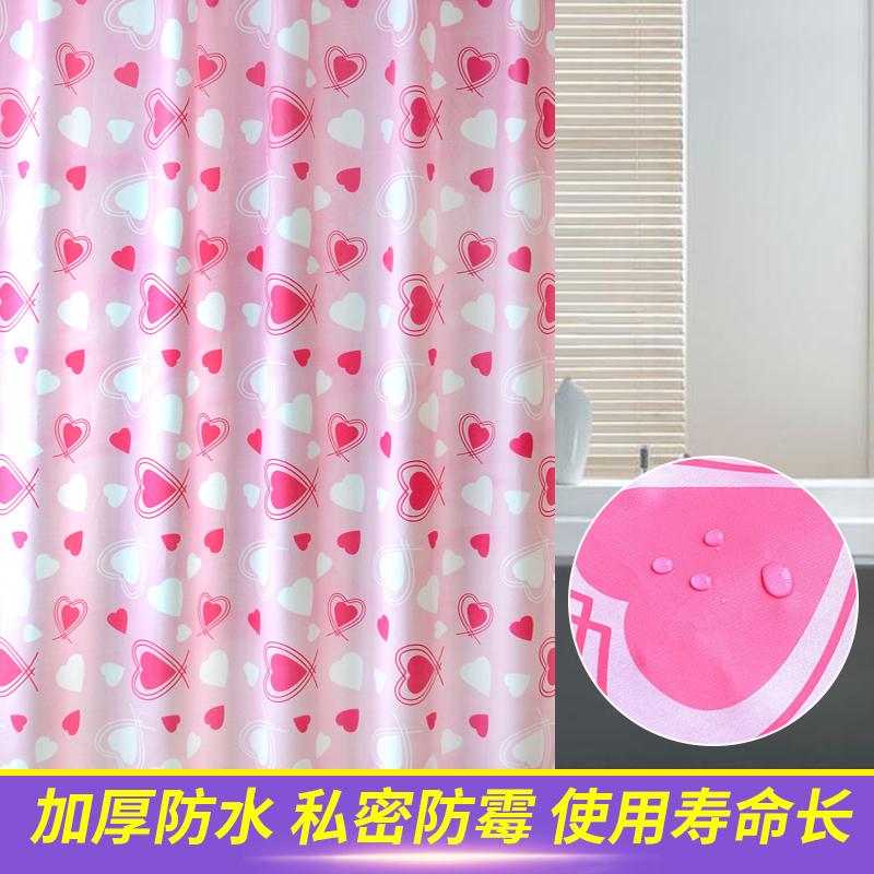 Promotion bathroom shower curtain set, waterproof mildew proof thickening hanging curtain, bathroom partition curtain, shower door curtain window