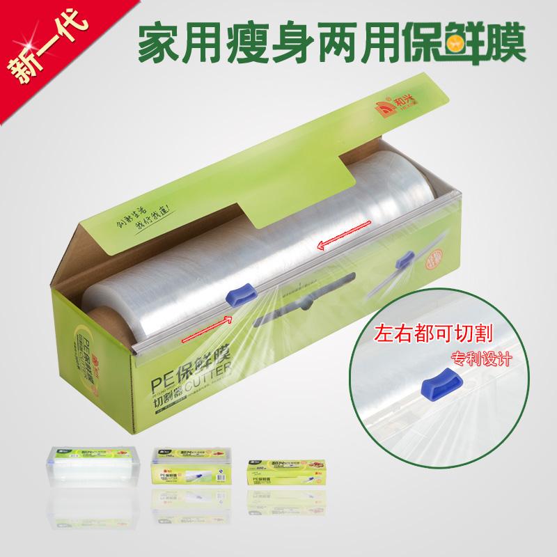 อาหารในครัวเครื่องตัดกล่องตัดฟิล์ม PE ฟิล์มม้วนฟิล์มบางขาของใช้ในครัวเรือน