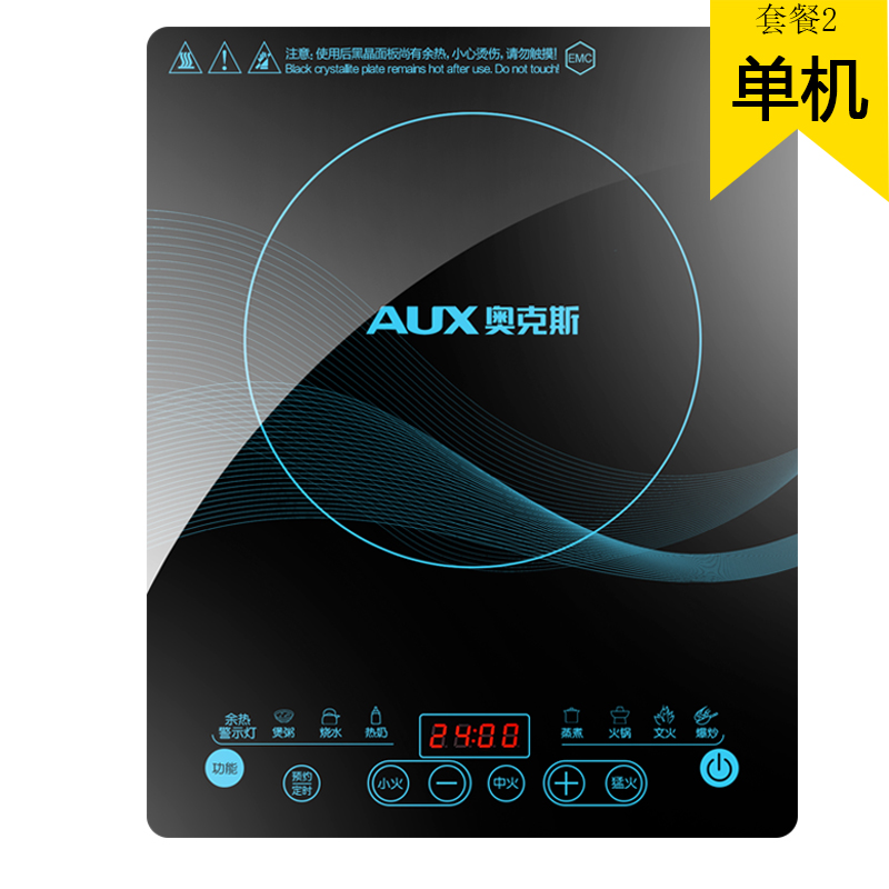 AUX/ ACL-2109 AUX electromagnetic oven set set of ultra-thin touch screen such genuine domestic special offer