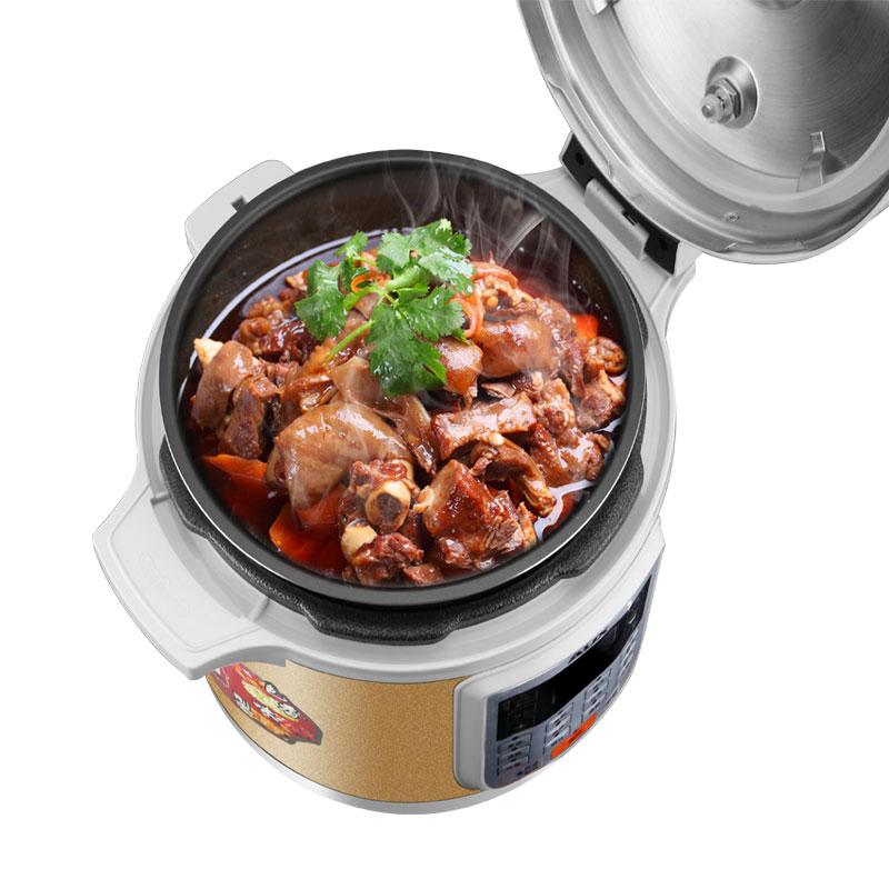 AUX/ aux Y503SC elektriske pres ris komfur intelligent 5 liter husstand, 4 - 5 dobbelt beholder særlige pakker, post, der