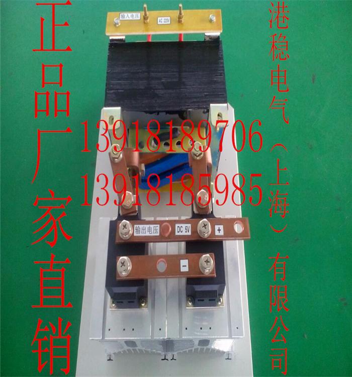 променлив ток в постоянен ток BKZ една фаза на трансформатор 15KVA/15KW380 се 220V48V24V
