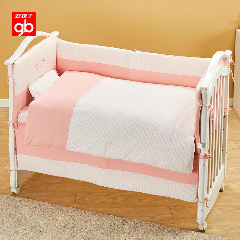 ベビー布団セット10点セットgbいい子子供用ベッド品ベビーベッドを秋冬赤ちゃんベッドをセット