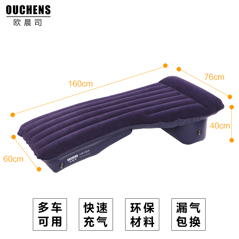 Car travel inflatable bed car, mattress, vice driver mattress, self driving car, sleeping bed, Che Zhenchuang