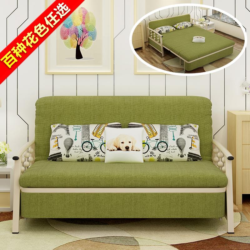 Τον καναπέ - κρεβάτι 1 μέτρο 1.2 μέτρα 1,5 1,8 m μικρό διαμέρισμα πολυλειτουργικά πίεσε και τράβα διπλό πτυσσόμενο καναπέ - κρεβάτι.