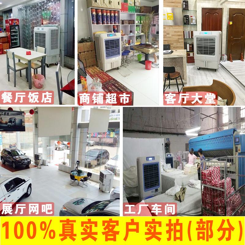 Der fan - Wasser, klimaanlage, Sich einzelne lüfter für umweltfreundliche klimaanlage - Fan - Café - shop ALS klimaanlage