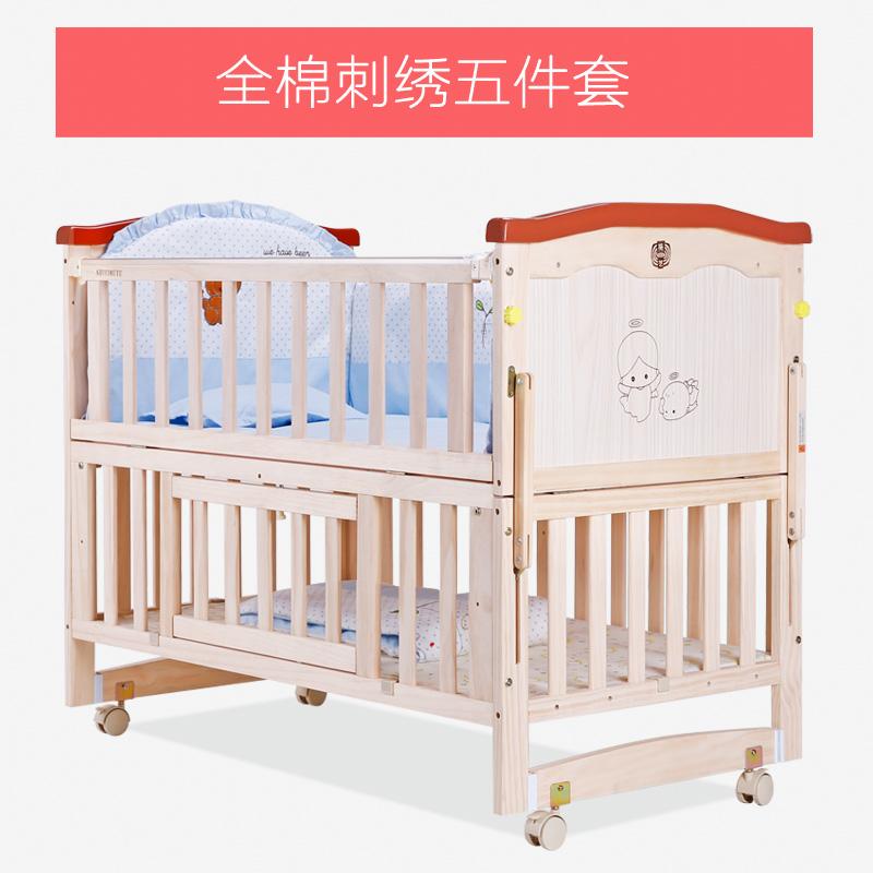 μωρό μου κρεβάτι ξύλο πολυλειτουργικά μωρό πτυσσόμενο κρεβάτι λίκνο νεογνά με μεγάλο κρεβάτι ββ κρεβάτι παιδιά.