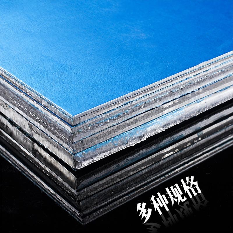 6061 알루미늄 가공 사용자 정의 t6 줄을 마그네슘 알루미늄 알루미늄 알루미늄 합금 보드 제로 치 1/3/5/6/8/10/200mm 보드