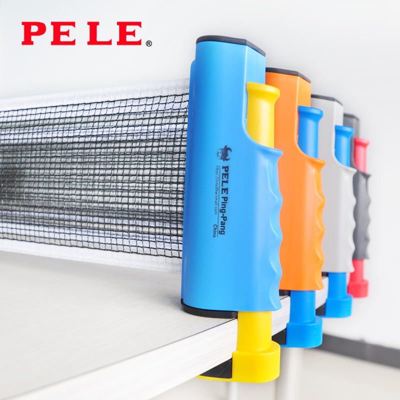 New type of portable net frame free expansion retractable rack table tennis rack table tennis rack