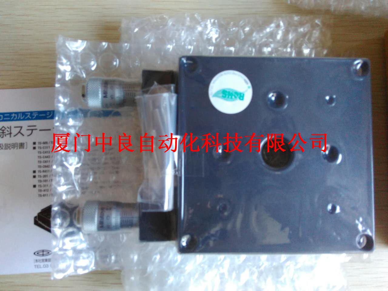 Bien BM-40C marco central de Japón CHUOSEIKI magnética de las importaciones paralelas BM-45K-65K-90K-125K