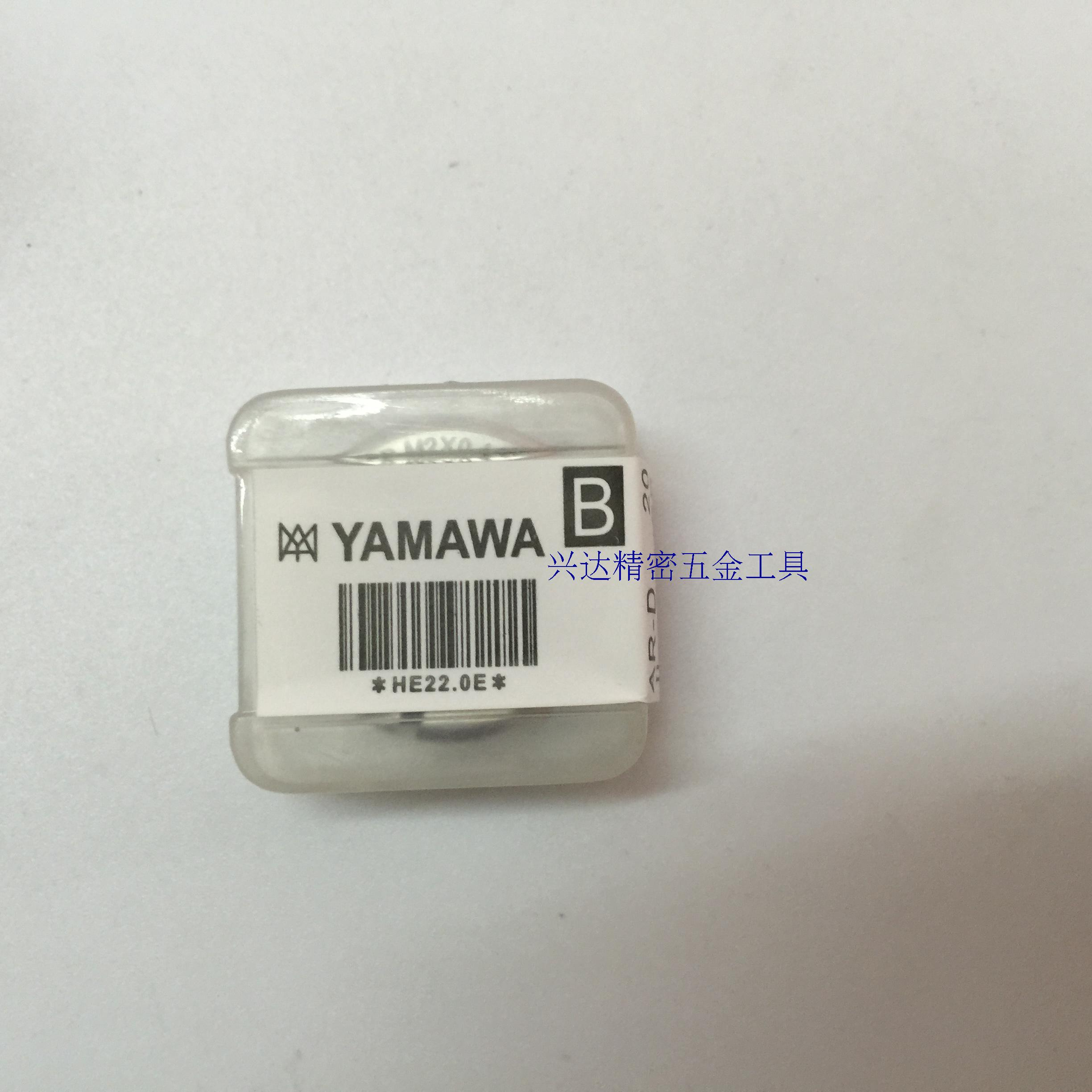 Japanese YAMAWA circular plate tooth, American and British W1/4-201/85/32U1/2-1310-12-24 yuan wrench