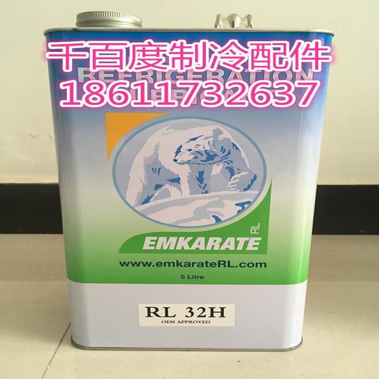 öl - bären (58) karten RL32H Umweltschutz kompressor öl - öl - kühlschrank, klimaanlage