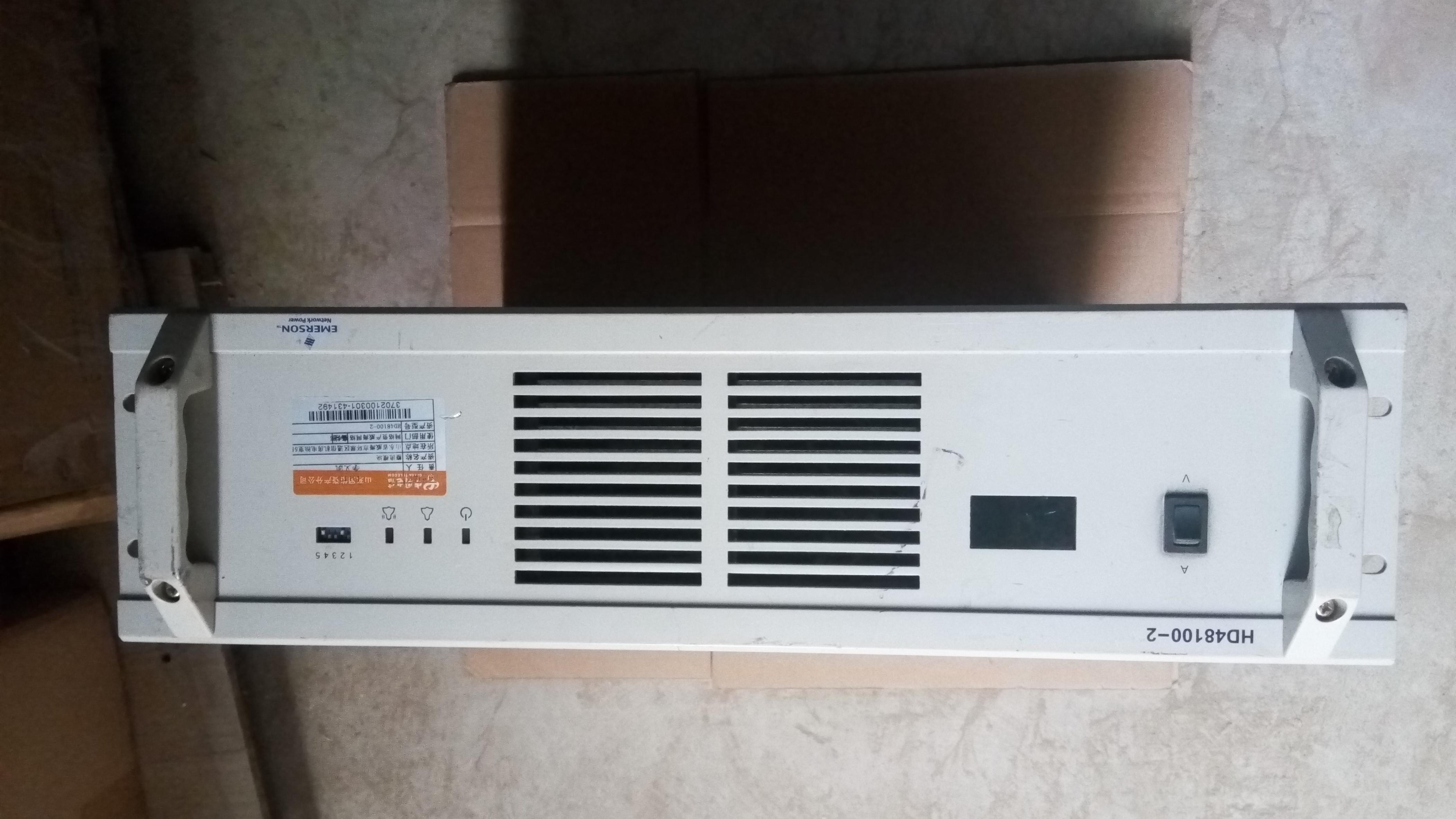 The new Emerson Compaq HD48100-2 power module