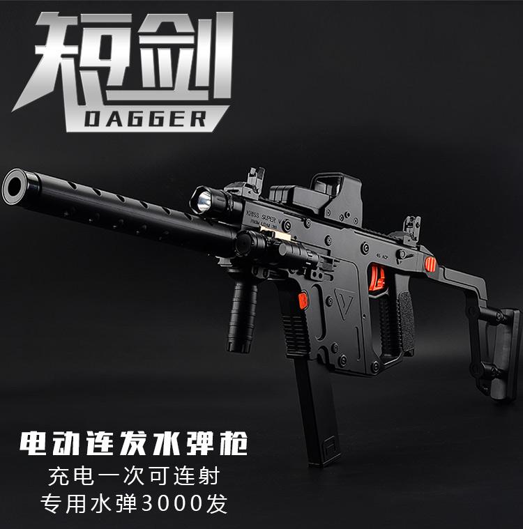 El agua eassie mk5 de bala con pistolas de agua de absorción de rifle de cristal eléctrico pistola ametralladora de simulación de los chicos