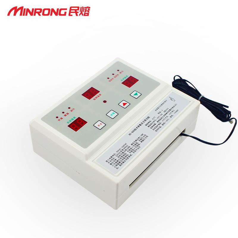Το λιωμένο θερμοστατικού διακόπτη τριφασικά μονοφασικοί καθολική θερμοστάτη θερμοκρασία επεξεργασίας 380V220V General
