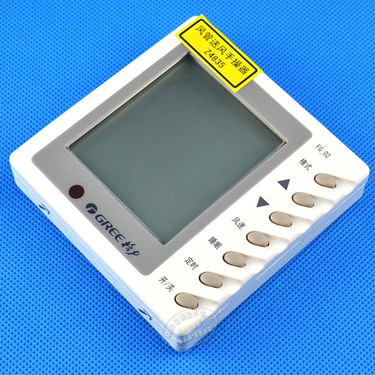 GREE (i) FGR14H/A2-N4 control display - by - wire - Air - Maschine - betreiber ein Neues original